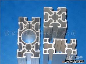 供应北京铝型材厂家北京断桥铝门窗铝型材北京断桥铝门窗铝型材
