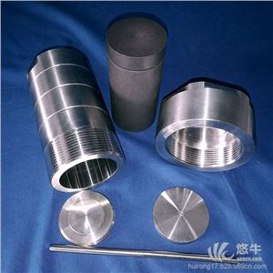 供应     北京 水热反应釜价格水热反应釜北京