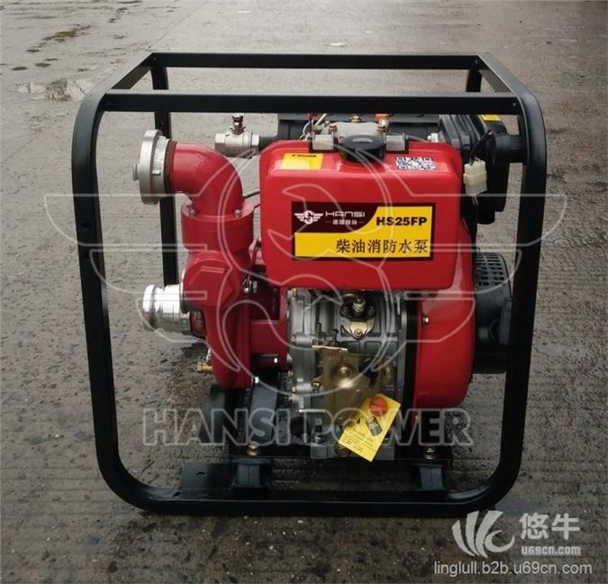 2.5寸消防泵