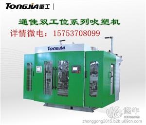 汽油桶 产品汇 供应山东 机油桶生产设备 生产机器 吹塑设备吹塑机