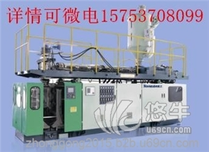 供应通佳TJ-HB20L(PC)PC纯净水桶生产设备