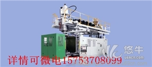 供应吹塑机200L化工桶双环桶铁箍桶生产机器吹塑机双环桶生产设备
