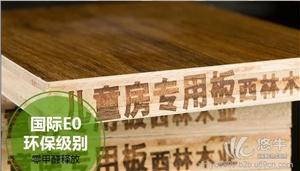 供应实木生态板厂家实木生态板厂家