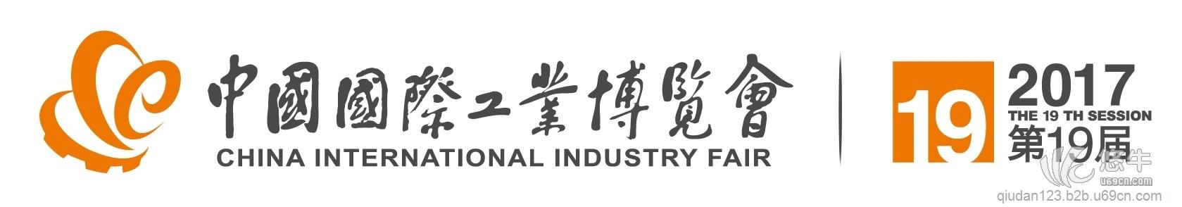 2017年上海文化会