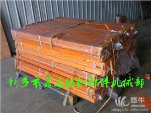 供应鑫达3200-1R/L织布机筘帽结合件