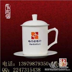 供��景德����h陶瓷茶杯�S家 �k公�Y品茶杯定制陶瓷���h杯