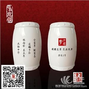 供应陶瓷茶叶罐定做 陶瓷罐子生产厂家定做陶瓷茶叶罐