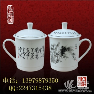 供应定做广告杯厂家 陶瓷礼品茶杯定制广告杯