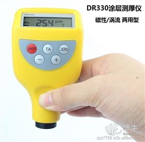 供应车漆测厚仪东如DR330涂层检测仪车漆测厚仪