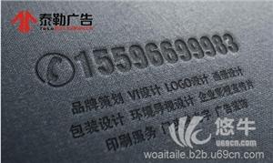 供应西藏农业包装设计制作丨榆林