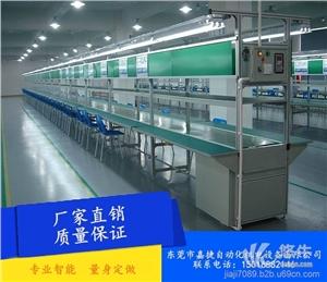 供应电子产品无尘车间自动化流水线生产输送设备皮带流水线