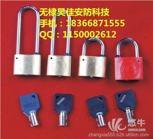 供应通开塑钢挂锁 梅花圆筒钥匙挂锁昆仑塑钢挂锁