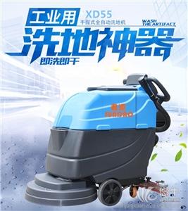 供应电瓶洗地机丨电动洗地机丨全自动洗地机洗地机
