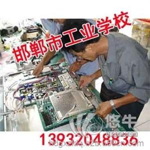 供应有好技术过出彩人生【工业学校】邯郸电脑维修