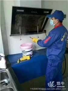 供应江西鹰潭市油烟机重油垢清洗剂代理江西鹰潭市油烟机重油