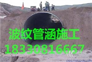 供应河北WD800钢波纹管涵价格钢波纹管涵