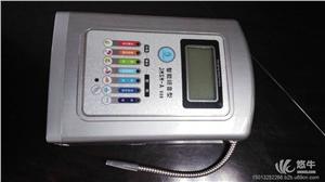 供应多功能家用电解水机 PH值负电位多功能电解水机