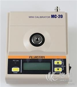 供应fuji富士MC-20加速度传感器标定仪