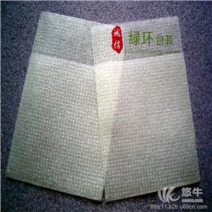 供应佛山淋膜珍珠棉袋佛山淋膜珍珠棉袋
