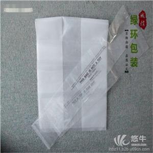 供应环保logo塑料pe袋 pe风琴胶袋环保logo塑料pe