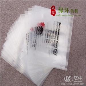 供应大沥防尘pe胶袋 挡尘pe塑料胶袋大沥防尘pe胶袋挡