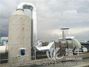 供应潮州环保公司陶瓷厂废气处理