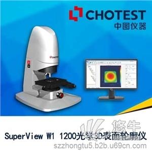 供应光学3D表面轮廓仪,白光干涉仪光学3D表面轮廓仪