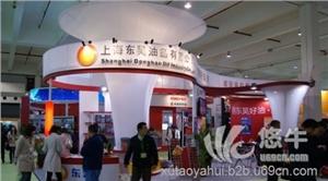 供应2017上海车用润滑油展(工业润滑油展)润滑油
