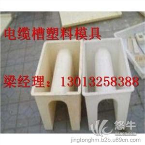 供��晶通��|槽模具��|槽塑料模具�S家