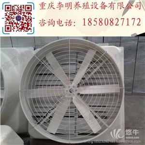 供应李明养殖玻璃钢风机 喇叭口养殖排风机玻璃钢风机