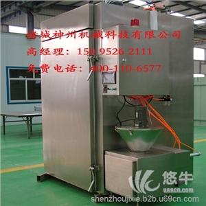 供应肉制品熏烤加工设备 全自动烟熏炉烟熏(蒸煮)炉