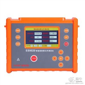 供应(SPD)测试仪ES9020防雷元件