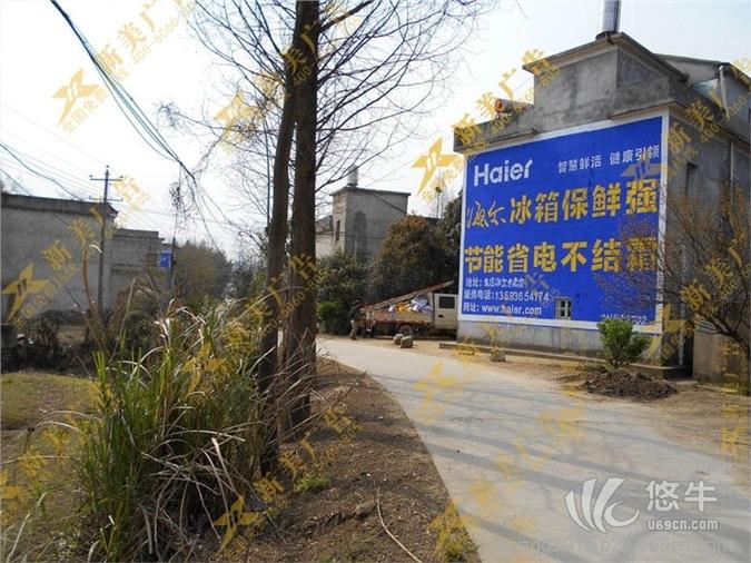 随州农村墙体广告
