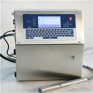 供应厂家直销供应PPR/PVC东莞管材小字符喷码机