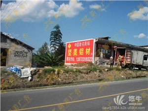 供应鄂州墙体广告、鄂州房地产围墙广告、鄂州品牌墙体广告