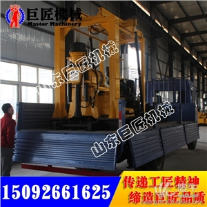 供应华夏巨匠XYC-3车载水井钻机