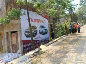 供应杭州喷绘墙体广告-杭州路墙广告-杭州喷绘广告