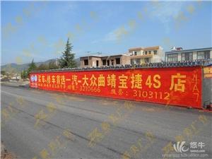 供应信阳墙体印字广告、信阳墙体刷字广告、信阳墙体喷绘广告