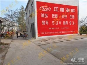 供应桂林高墙广告喷绘广告手绘广告