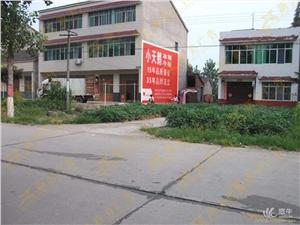 供应云南大理户外墙体广告、喷绘墙标广告、乡村围墙广告