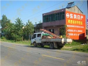 供应昭通墙体广告、昭通墙体广告公司、墙体广告喷绘、民墙广告