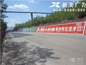 广西墙面广告、梧州民墙广告、梧州墙体广告材料