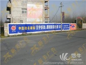 广西墙壁广告、梧州墙面广告、梧州民墙广告