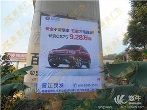 供应广东刷墙广告-惠州路边墙体广告-楼盘围墙广告