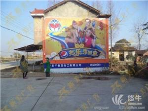 供应广东路墙广告-江门民墙广告-楼盘外墙喷绘广告