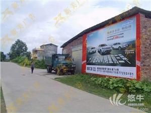 供应广东墙体广告-揭阳墙体广告-墙面广告围墙广告