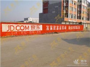 供应扬州墙体广告--扬州房地产喷绘广告