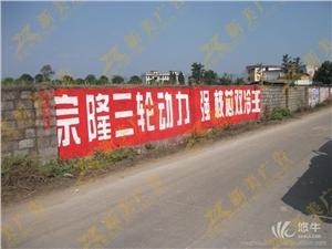 供应广东墙体广告-梅州墙体广告-高墙广告围墙广告