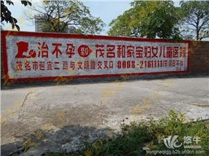 供应红河墙体广告、围墙广告、高墙广告、墙体广告的面积