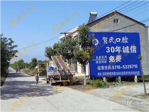 供应桂林墙体广告,广西大型墙体广告、商业墙体广告